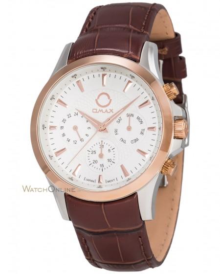 خرید ساعت مردانه اوماکس ، زیرمجموعه Perpetual 45SMC65I-L